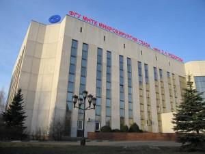MNTK Fyodorov – Trung tâm nhãn khoa lớn nhất thế giới