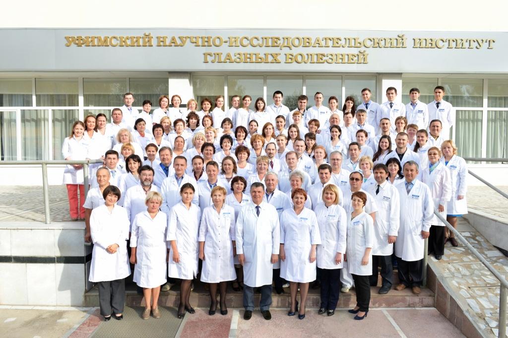 Viện nghiên cứu khoa học các bệnh về mắt thành phố UFA - Một trong bốn trung tâm nhãn khoa lớn nhất LB Nga